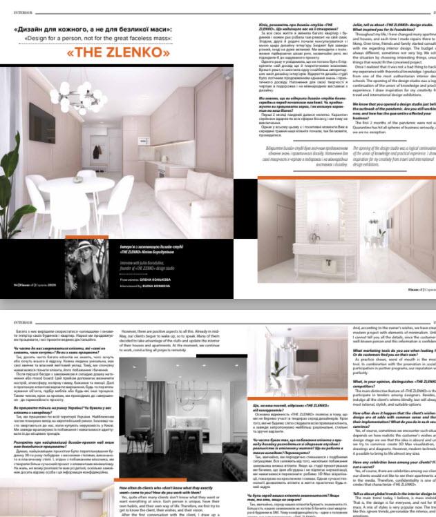 Interiror.pdf
