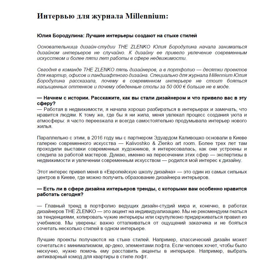Millennium.pdf